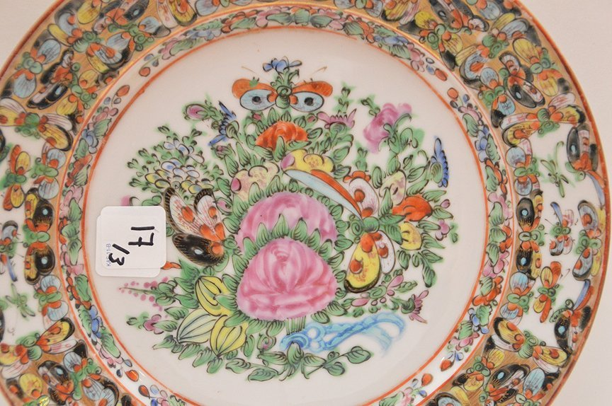 3 Pieces Chinese Rose Medallion Porcelain.  Square Bowl - 2