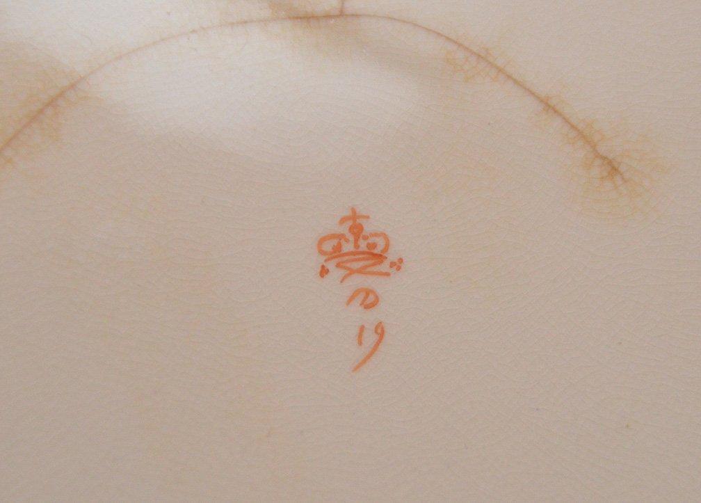 "Royal Crown Derby ""Imari"" porcelain large tureen with - 5"