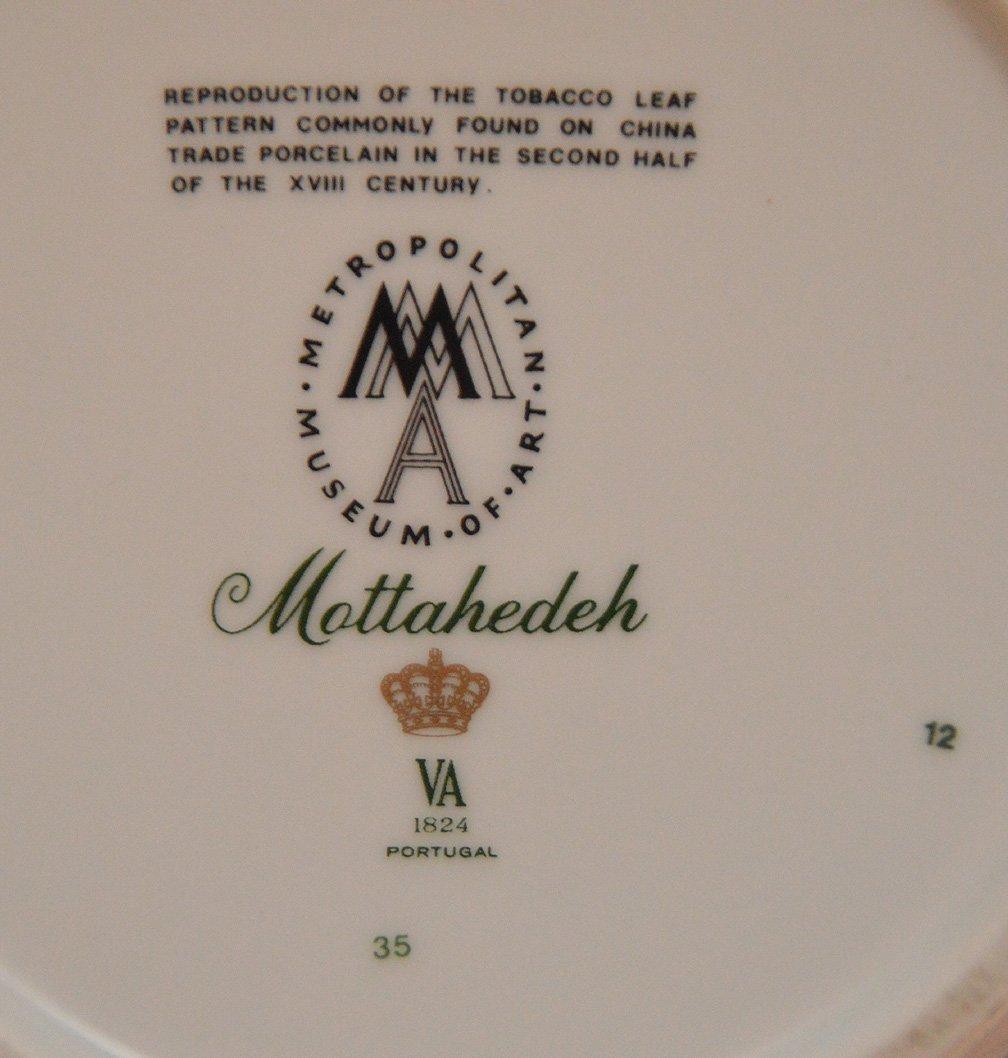 """Mottahedeh porcelain """"Tobacco Leaf"""" bowl, 9""""dia - 4"""