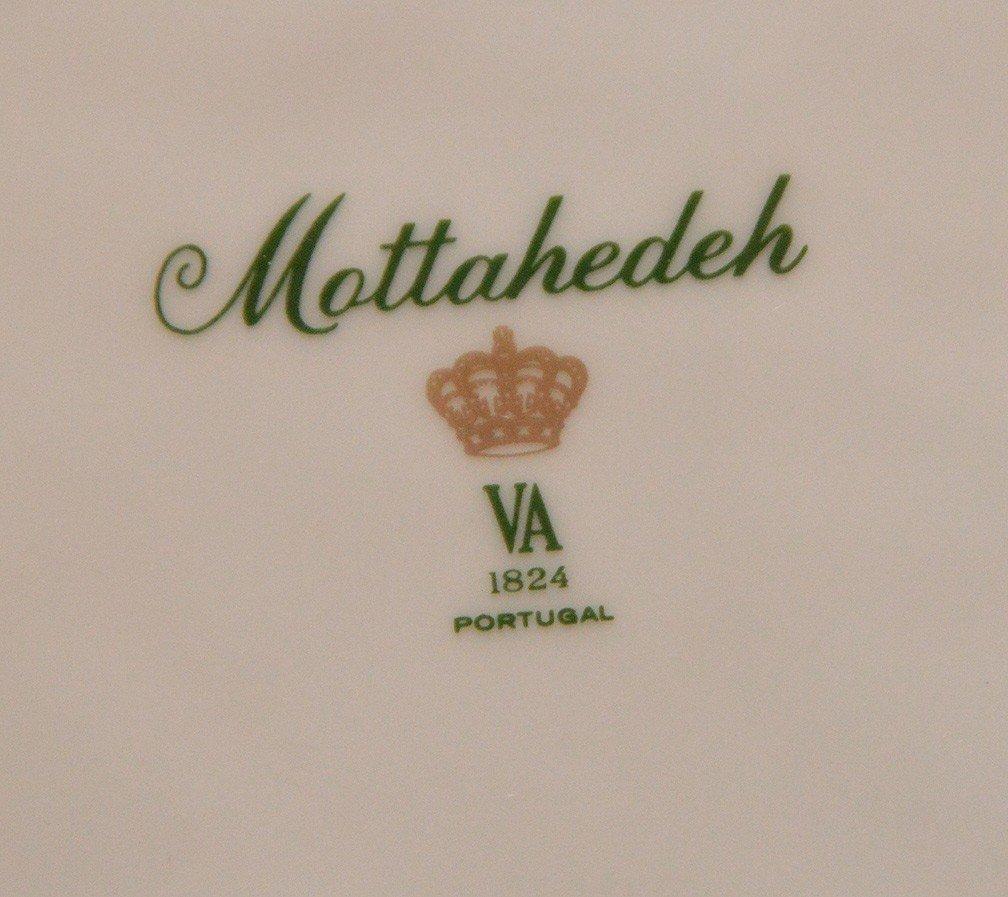 """Mottahedeh porcelain """"Tobacco Leaf"""" Pomegranate box - 5"""