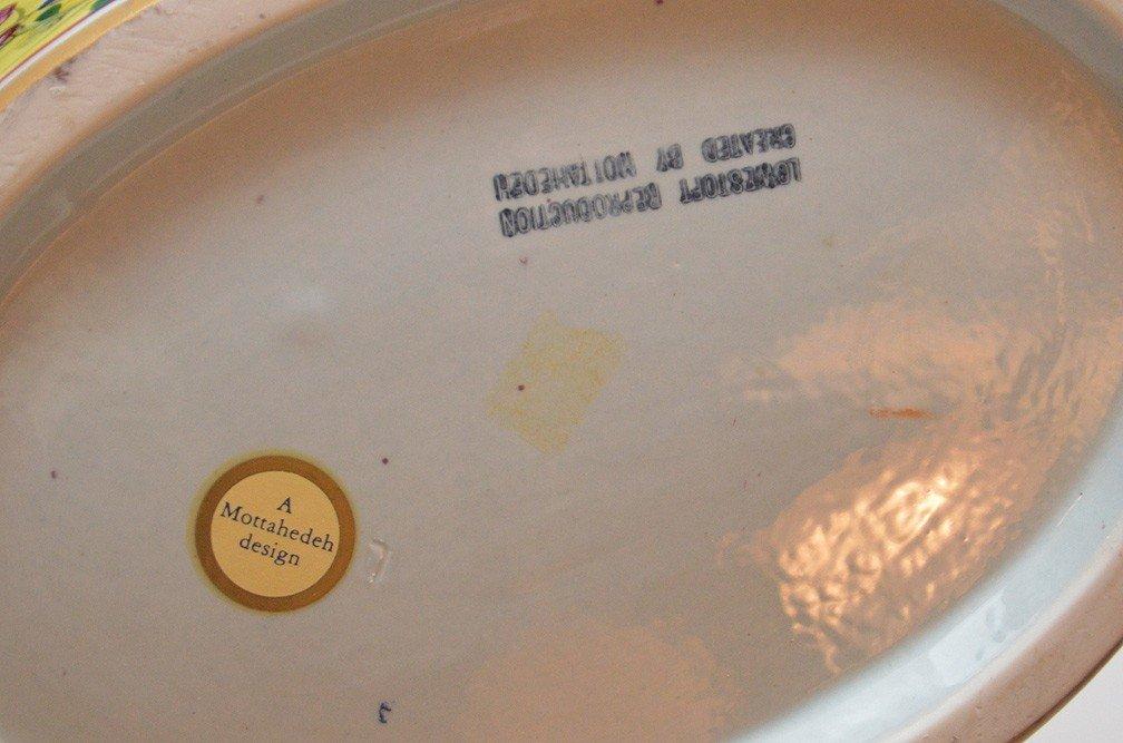 "Mottahedeh ""Tobacco Leaf"" Porcelain Cache Pot Ht. 8"" - 4"