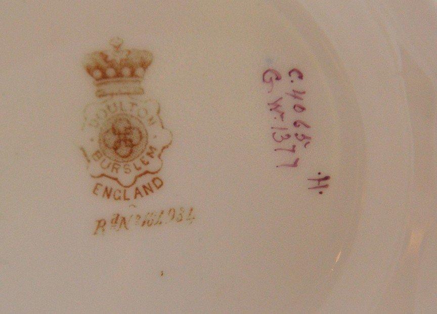 "Large Doulton Burselem Porcelain Vase. Ht. 20"" - 8"