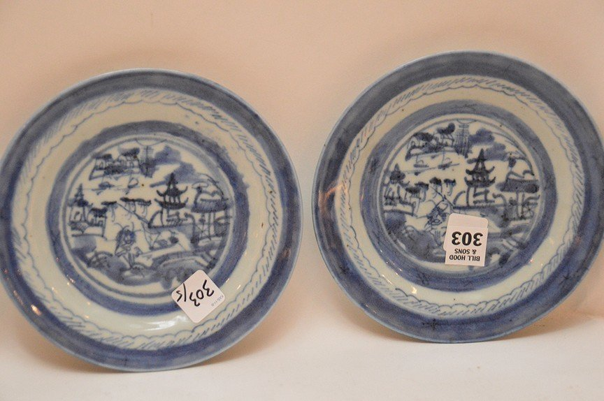 5 Assorted 19th Century Canton Porcelain Plates. - 2