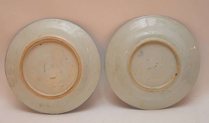 5 Assorted 19th Century Canton Porcelain Plates. - 5