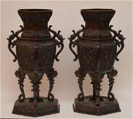 """Pair ornate Chinese bronze vases, 14 1/2""""h"""