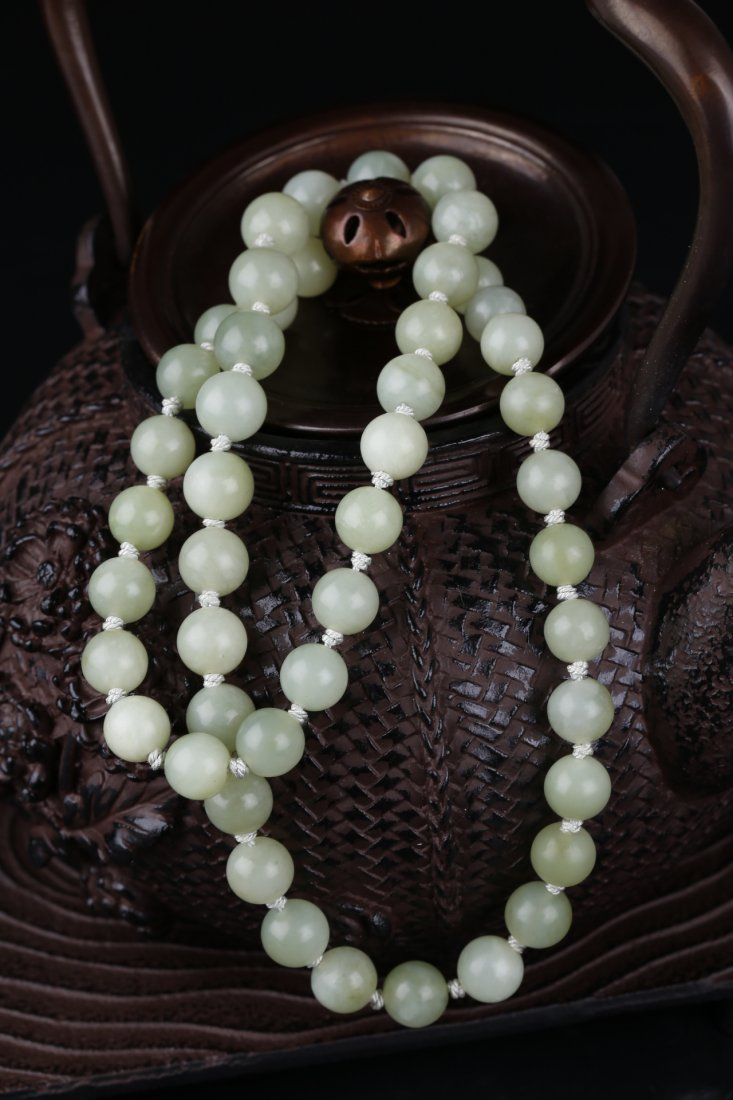 An Old Local Jade Necklace