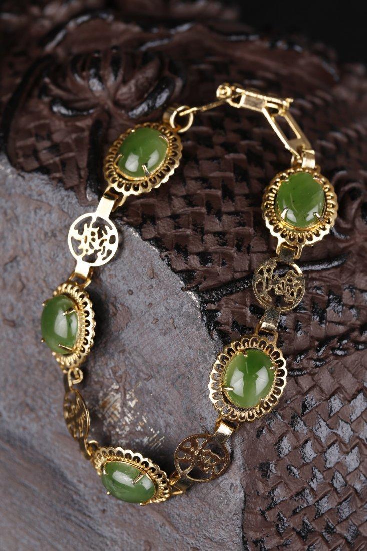 A Bracelet With BC Jade Inlays