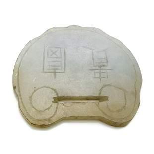 Chinese White Jade Medallion Pendant