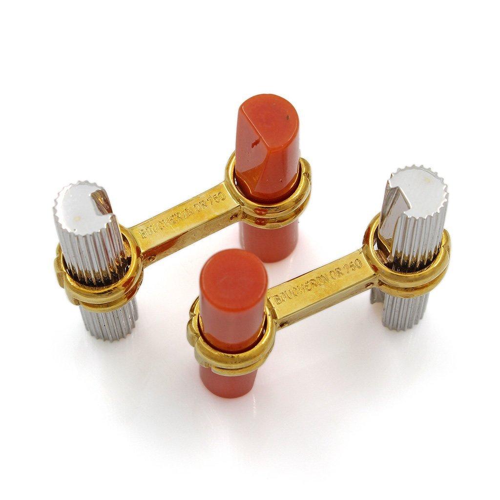 Boucheron 18K Gold Interchangeable Cufflinks - 2
