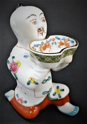 HEREND HUNGARY HAND PAINTED FIGURAL PORCELAIN SALT