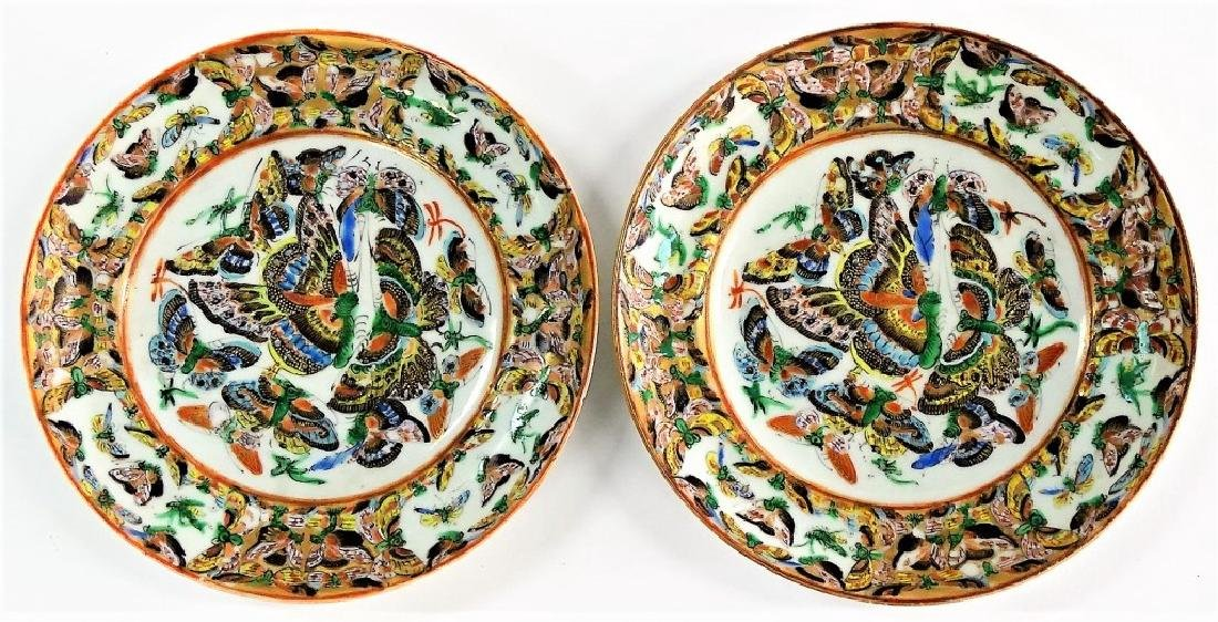 PR VINTAGE CHINESE FAMILLE ROSE BUTTERFLY DISHES