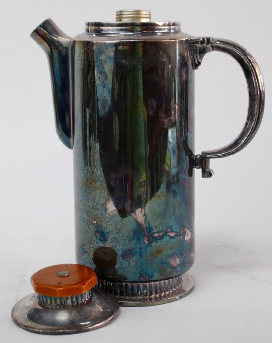 VINTAGE AMERICAN CHROME COCKTAIL PITCHER