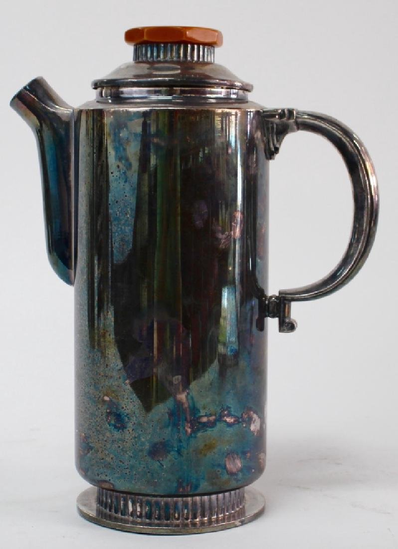 VINTAGE AMERICAN CHROME COCKTAIL PITCHER - 2