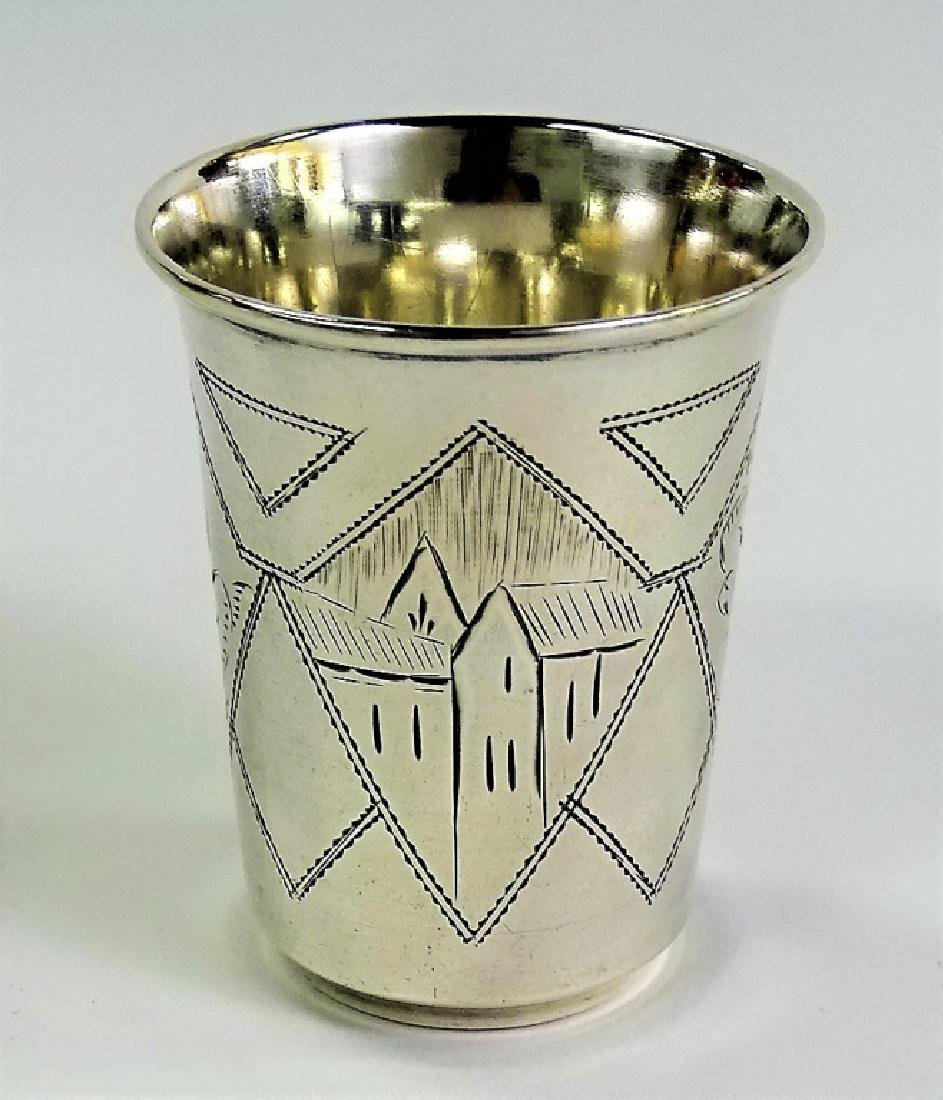 ANTIQUE RUSSIAN 84 SILVER ENGRAVED KIDDUSH CUP