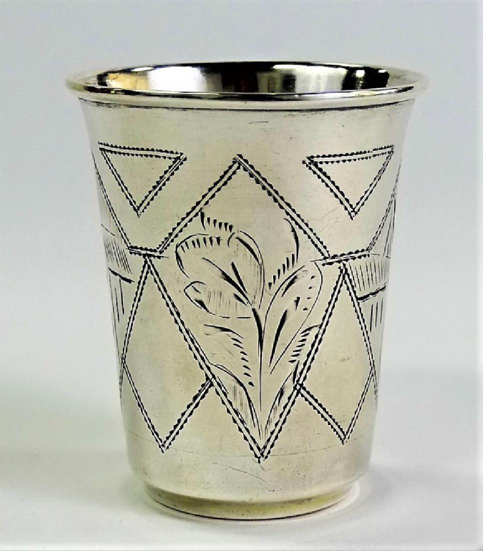 ANTIQUE RUSSIAN 84 SILVER ENGRAVED KIDDUSH CUP - 2