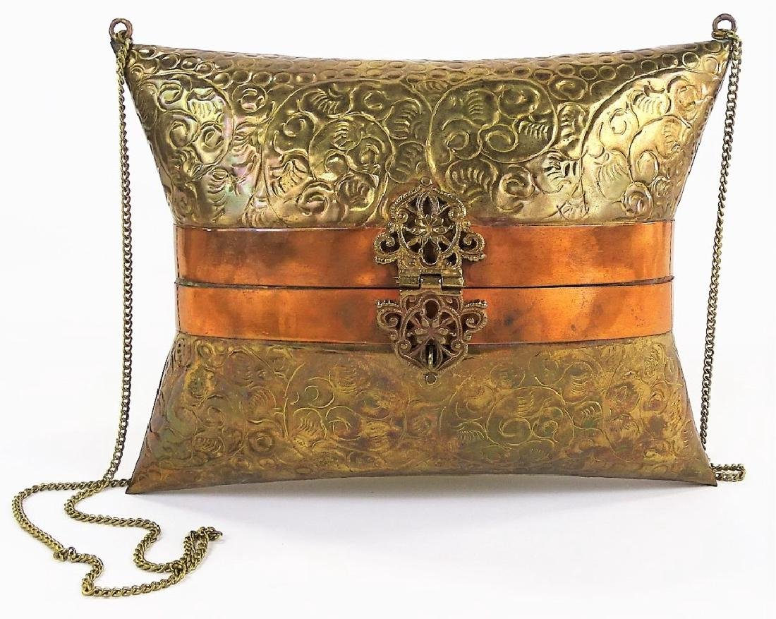 VINTAGE COPPER PILLOW PURSE WITH CHAIN