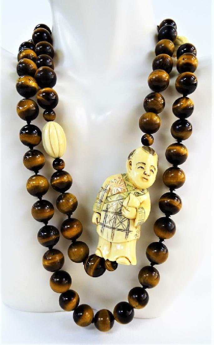 VTG CHINESE CARVED TIGERS EYE BEADED NECKLACE - 2