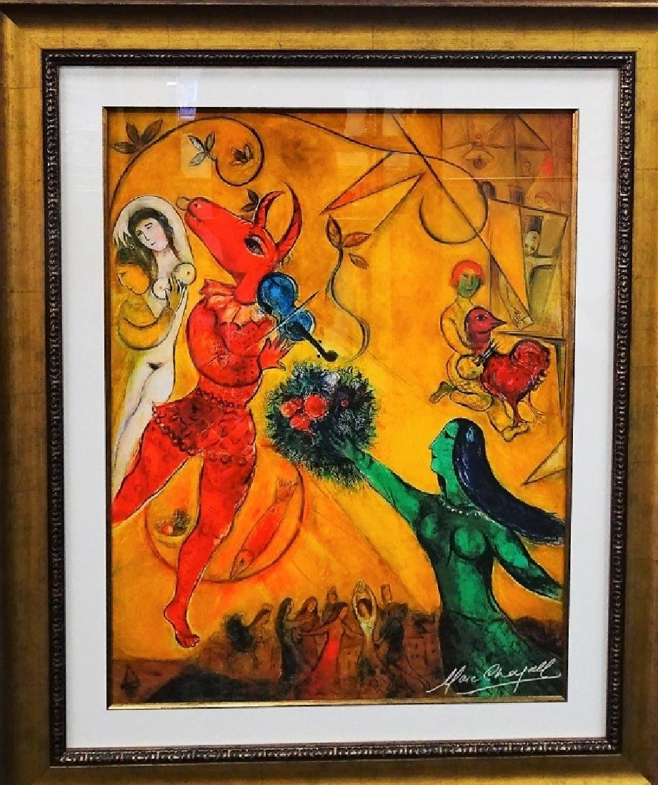 MARC CHAGALL THE DANCE 1951 COLOR SERIGRAPH
