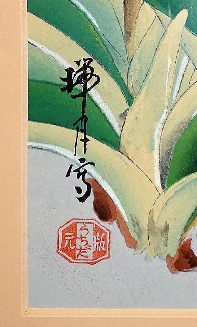 PR JAPANESE WATERCOLOR PAINTINGS OF LILIES - 2