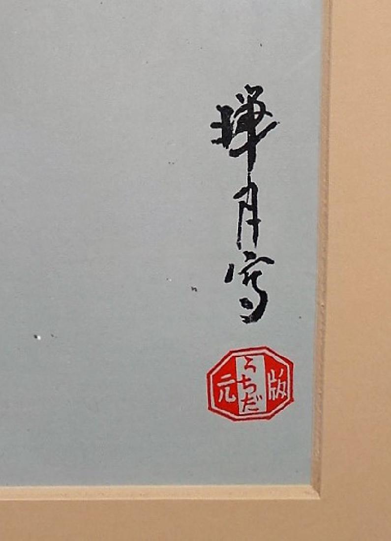 PR JAPANESE WATERCOLOR PAINTINGS OF LILIES - 3