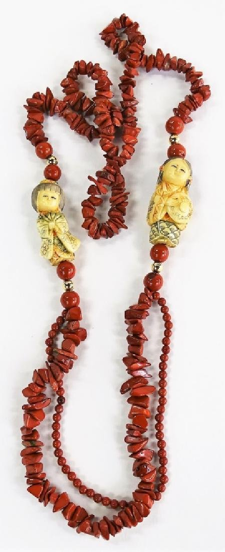 CHINESE CORAL AND CARVED NETSUKIE LARGE NECKLACE