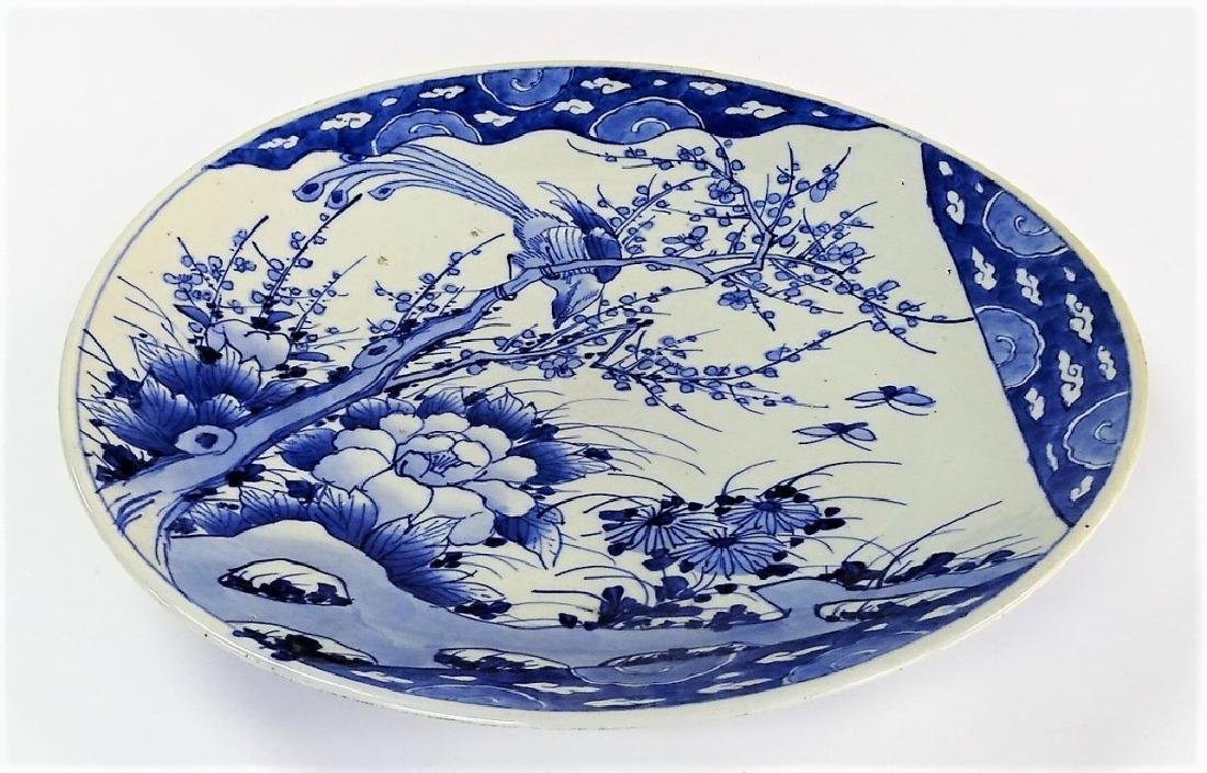 19TH C. CHINESE BLUE & WHITE PORCELAIN CHARGER