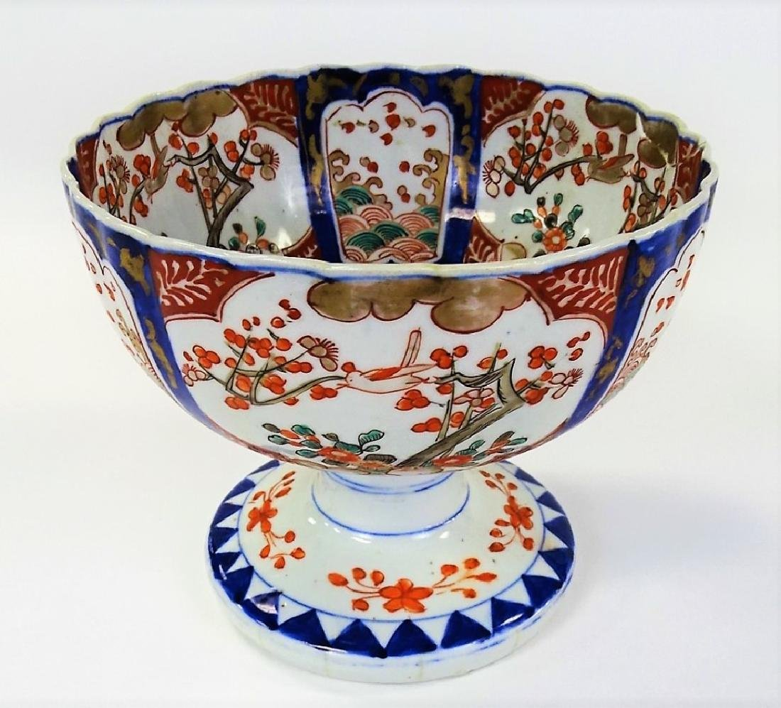 ANTIQUE CHINESE H/P PORCELAIN FOOTED BOWL