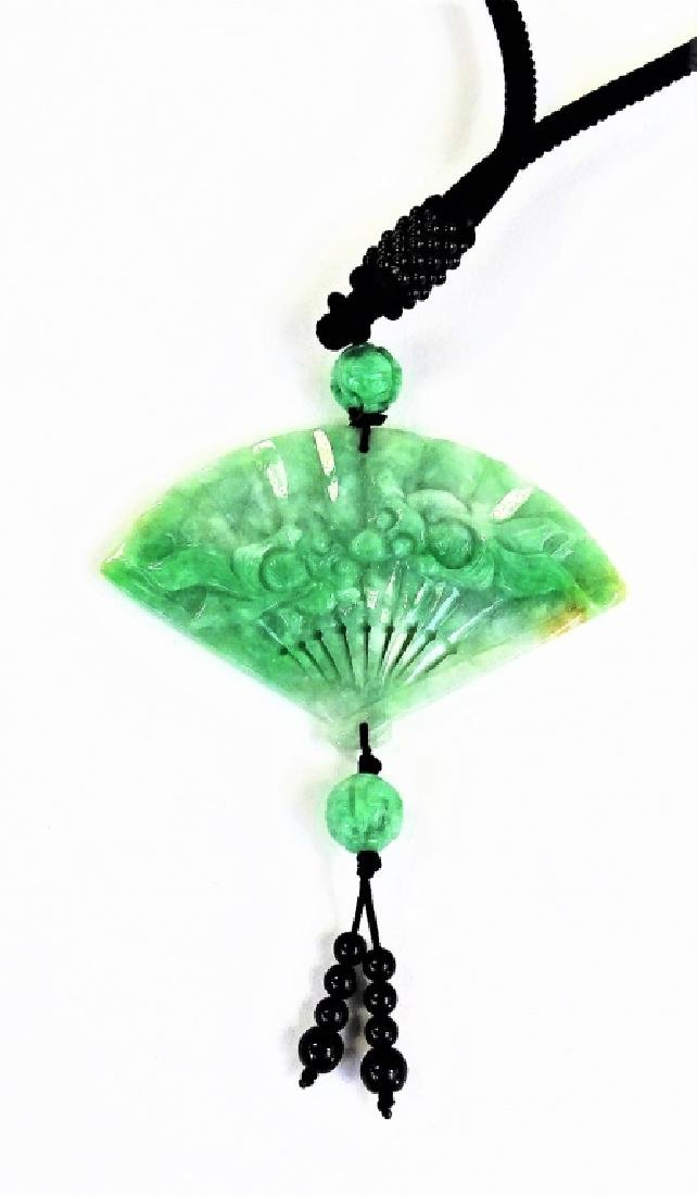 CHINESE CARVED JADEITE FAN PENDANT NECKLACE - 2
