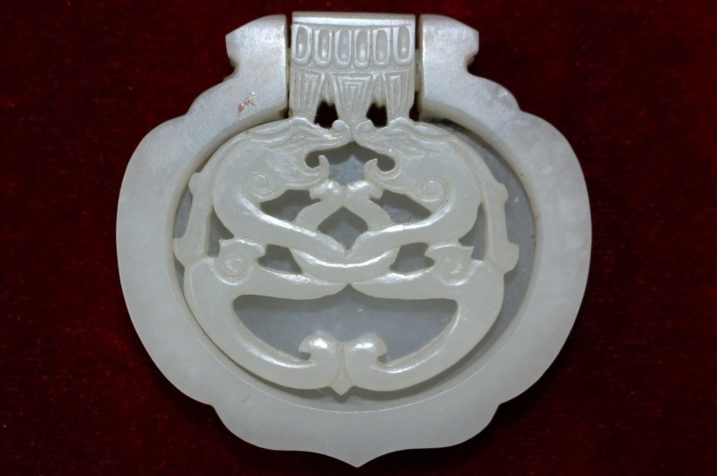 CHINESE ANTIQUE CARVED WHITE JADE DRAGON PENDANT