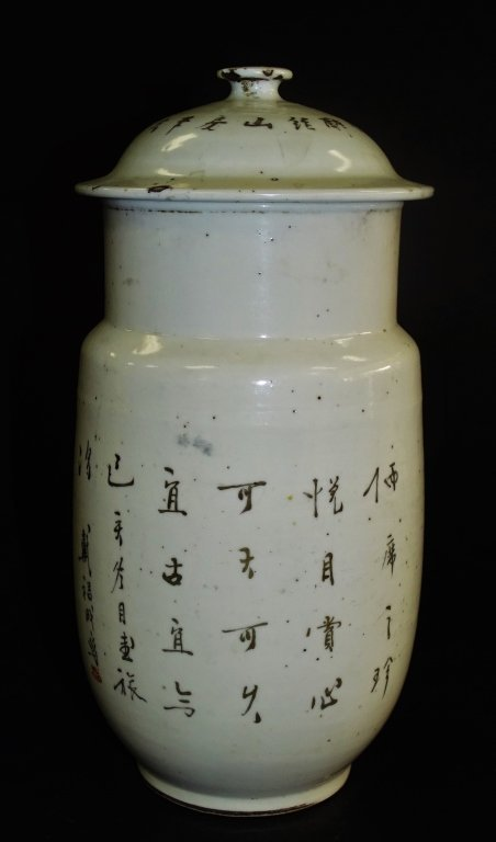 18TH/19TH C. CHINESE PORCELAIN COVERED URN - 2
