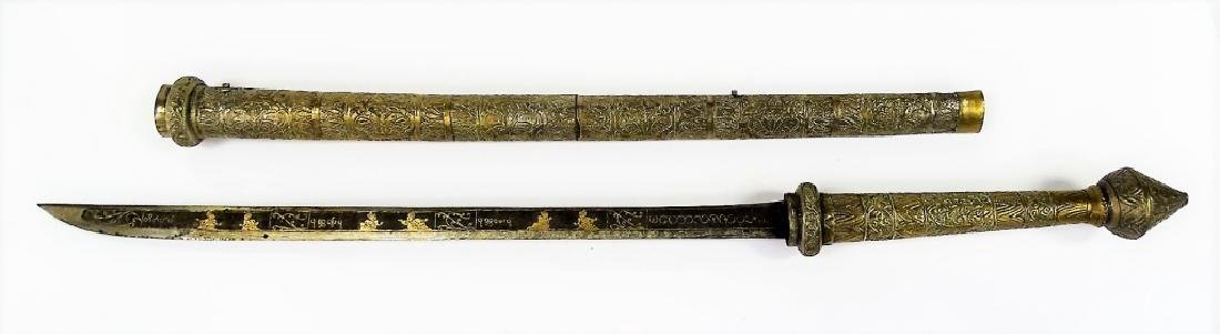 ANTIQUE BURMESE CERMONIAL STORY DHA SWORD