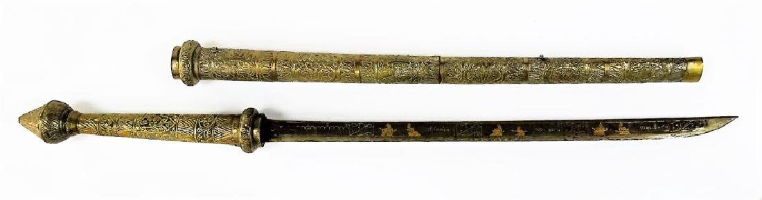 ANTIQUE BURMESE CERMONIAL STORY DHA SWORD - 4