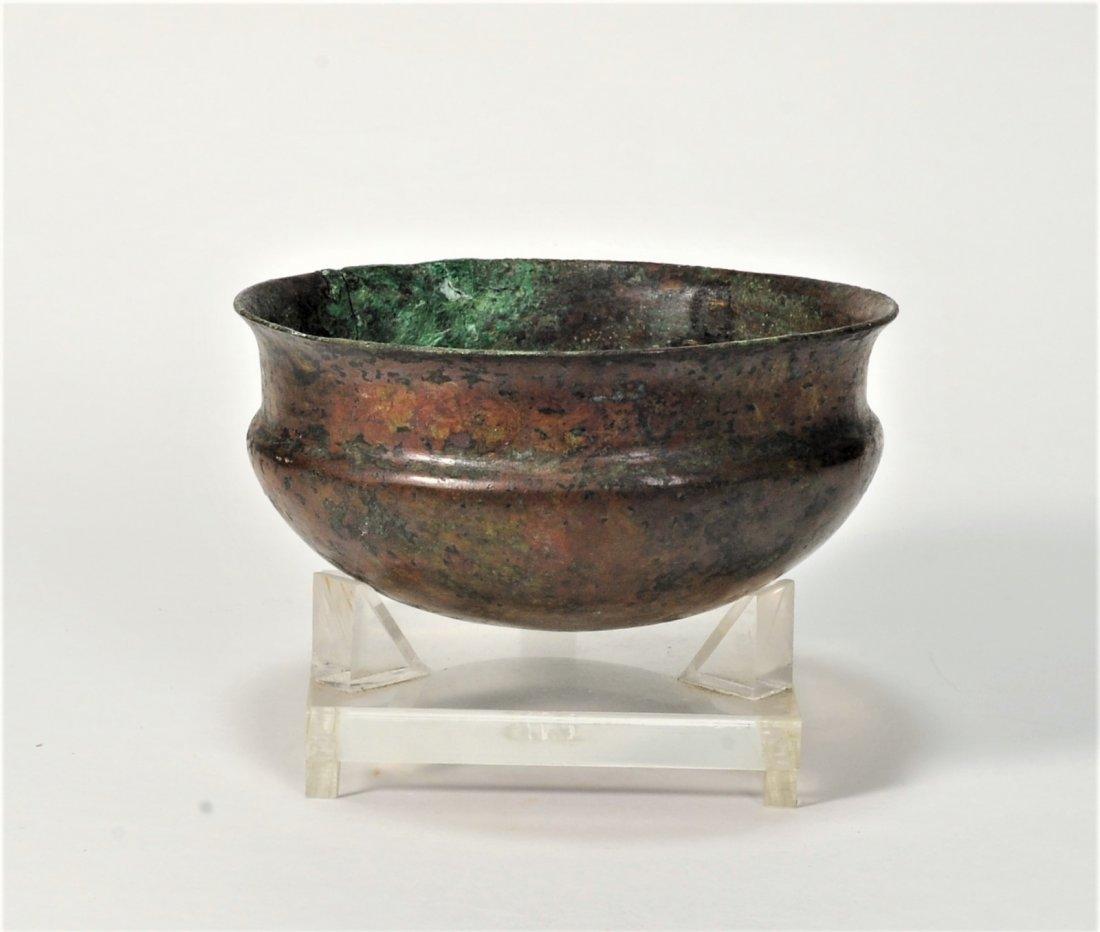 A Greek Bronze Bowl