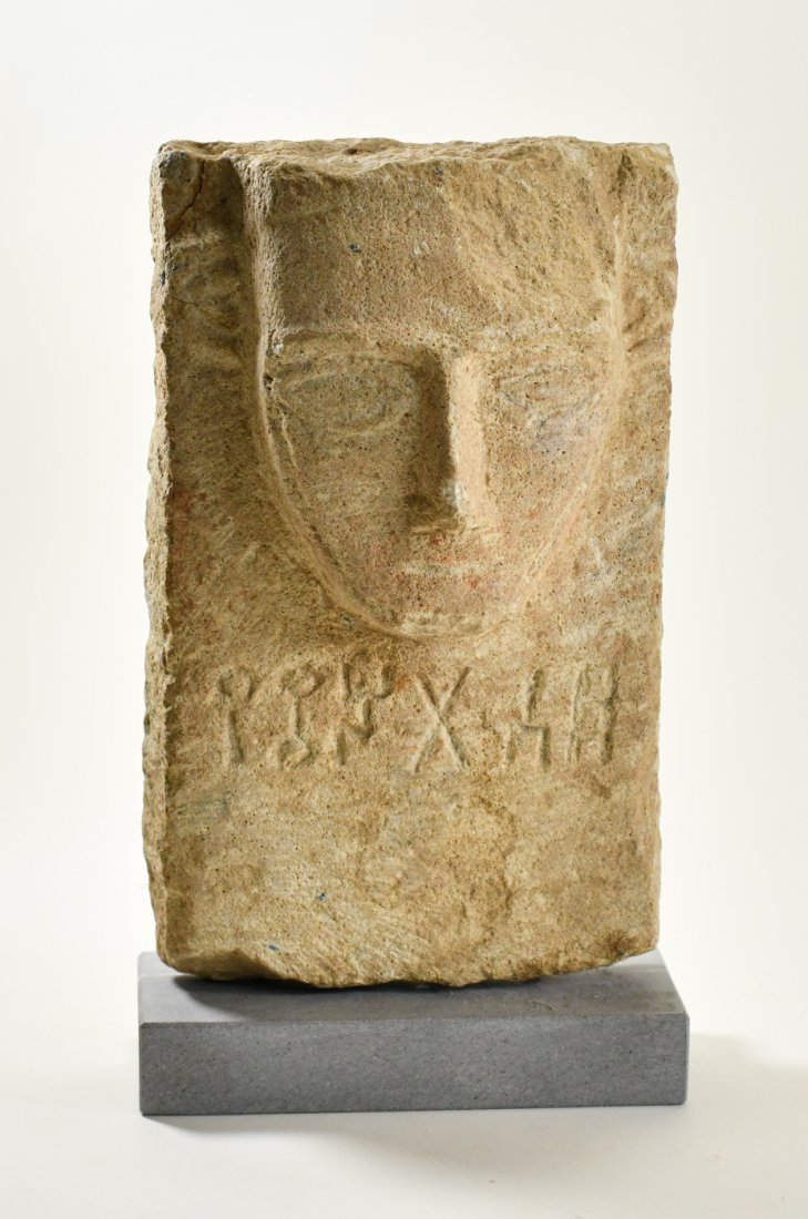A South Arabian Inscribed Stele