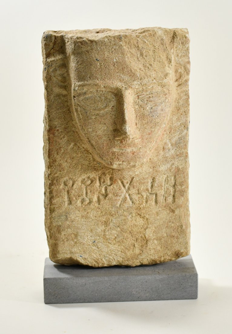 A South Arabian Inscribed Stele - 2