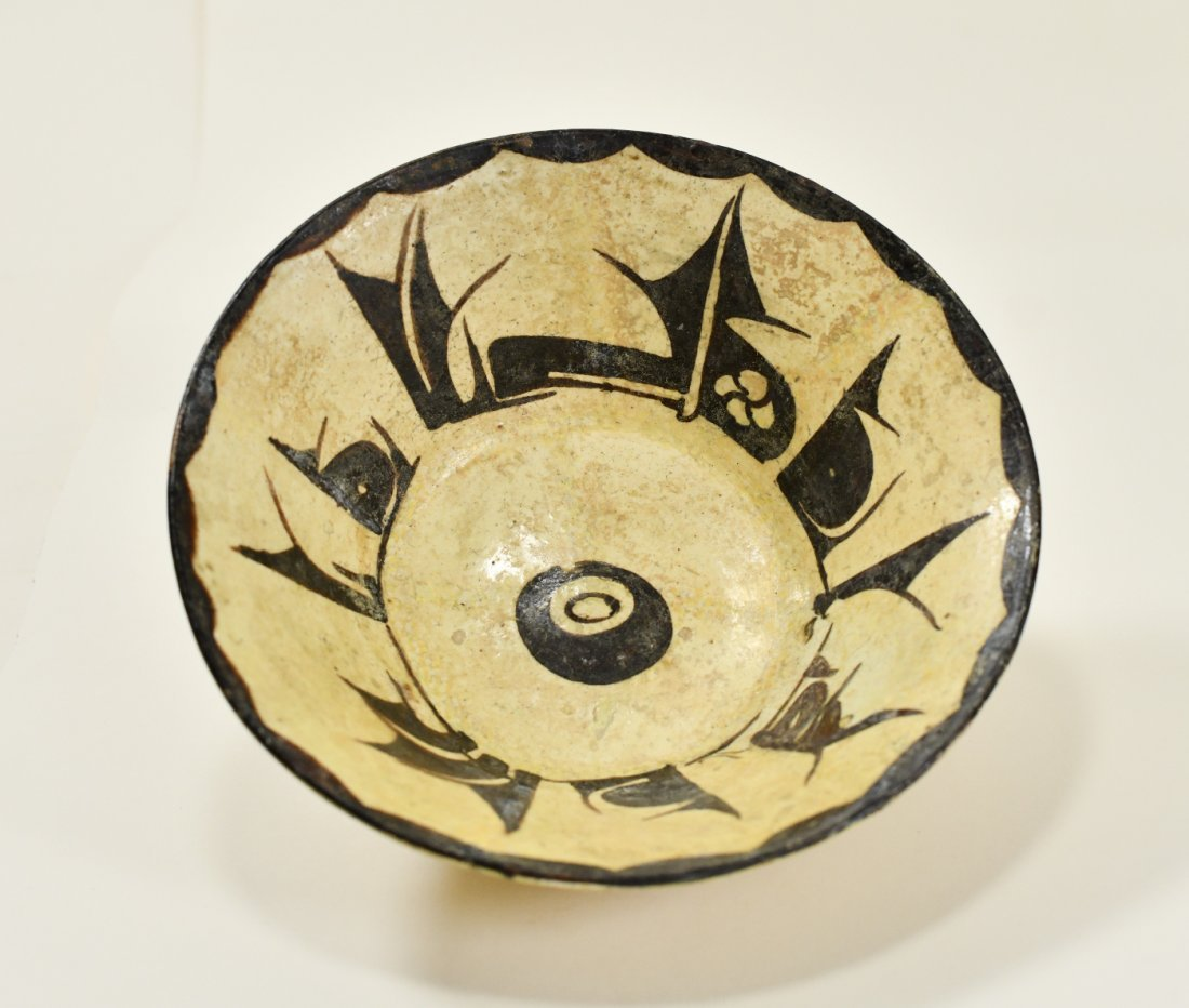 An Islamic Inscribed Pottery Dish