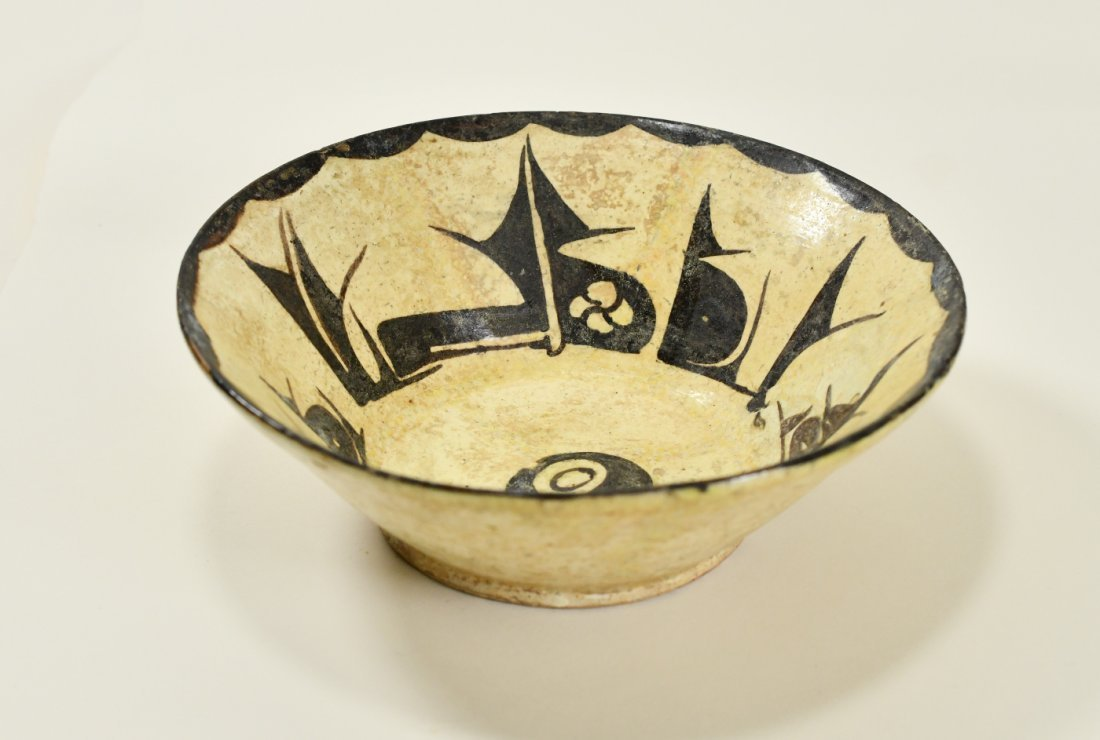 An Islamic Inscribed Pottery Dish - 2
