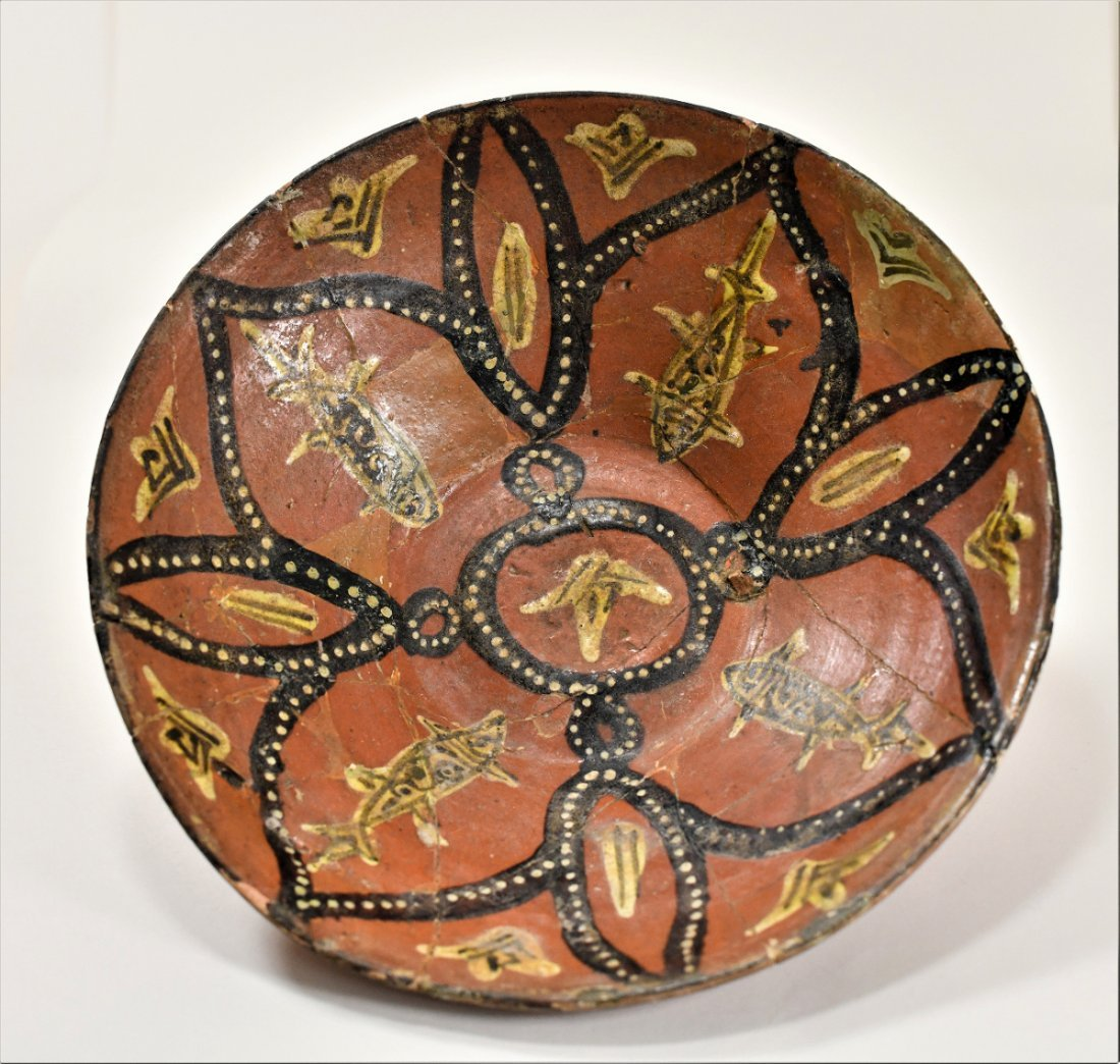 An Islamic Decorated Pottery Dish