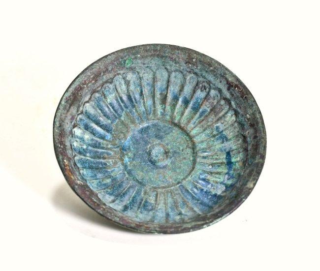 An East Greek Bronze Offering Dish (Phiale)