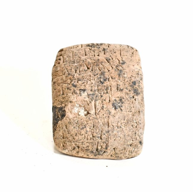A Near Eastern Clay Cuneiform Tablet