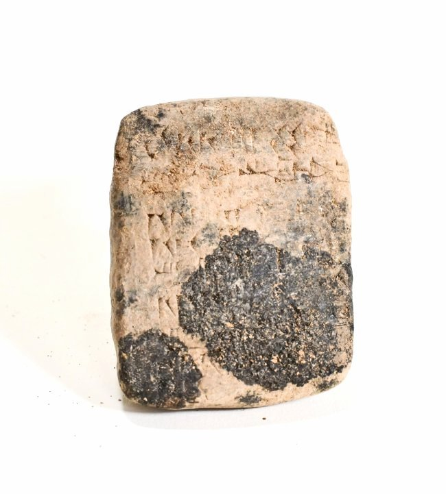 A Near Eastern Clay Cuneiform Tablet - 2