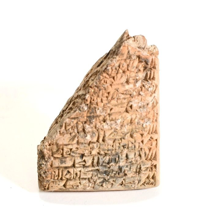 A Near Eastern Clay Cuneiform Tablet Fragment