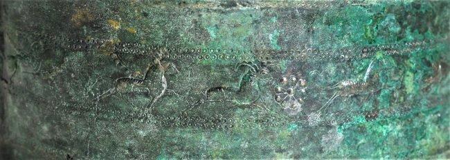An Uruartian Bronze Belt - 2