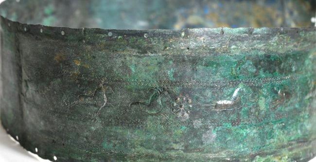 An Uruartian Bronze Belt - 4
