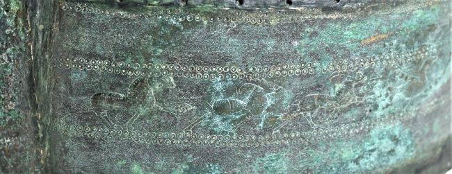 An Uruartian Bronze Belt - 6