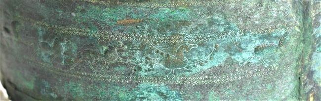 An Uruartian Bronze Belt - 7