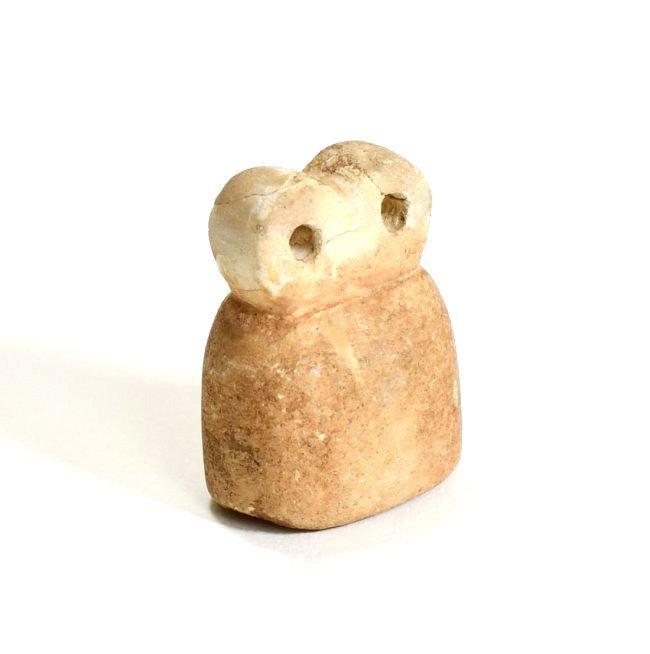 A Mesopotamian Stone Eye Idol - 3