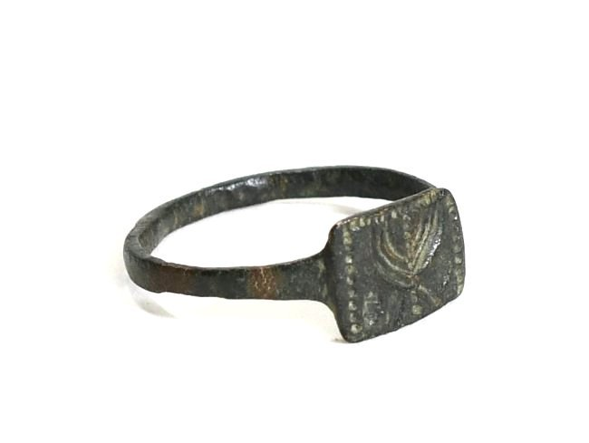 A Holy Land Menorah Bronze Ring - 2