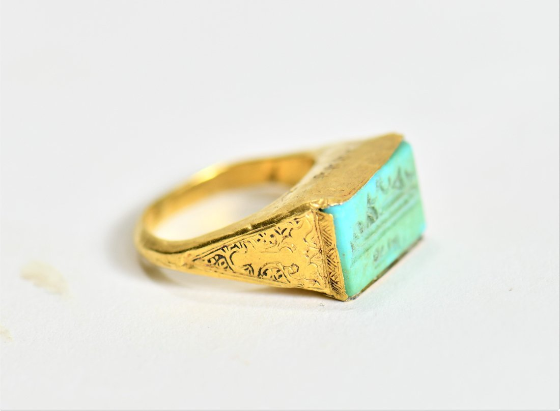 An Islamic Gold Ring with an Inscription