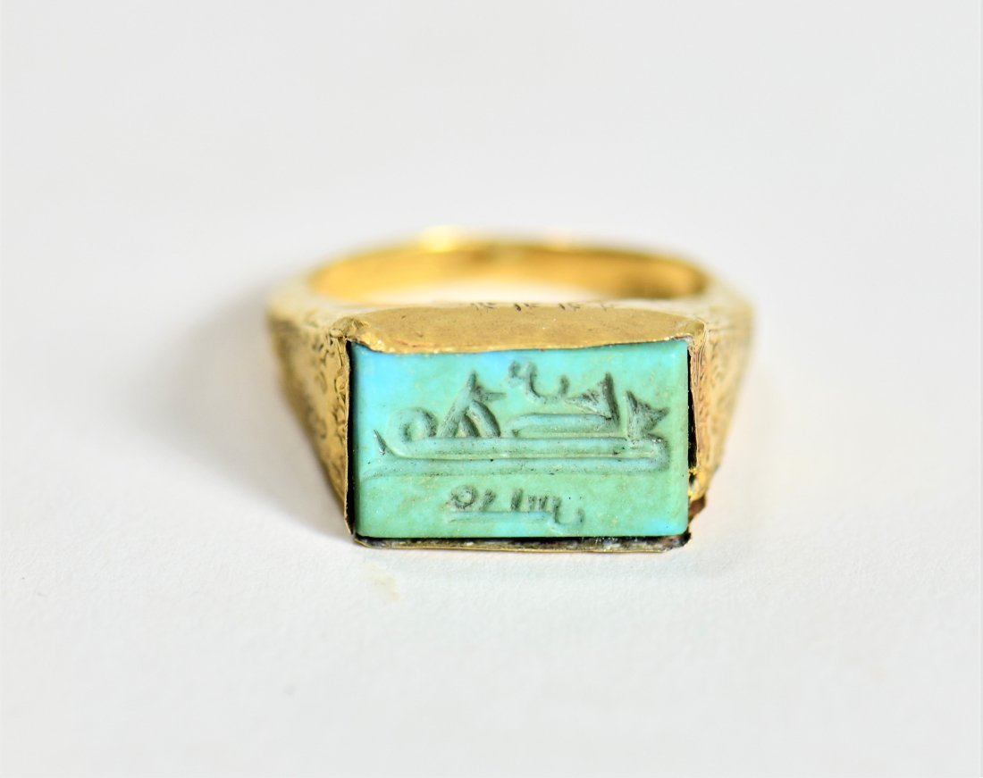 An Islamic Gold Ring with an Inscription - 2
